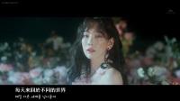 [CeoDj小强]韓國天后TAEYEON(太妍) - Make Me Love You[中韓字幕]