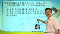 【初中化学第一季】:质量守恒定律与化学反应方程式3