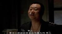 范伟被抓进派出所,和民警的对话太逗了,结尾亮了!