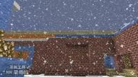 叼沛解说我的世界 自己建造的生死地图圣诞游乐场 幽蓝密室 希望大家喜欢