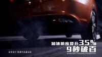 136162-优酷-奇瑞新能源汽车-170321-授信-奇瑞艾瑞泽素材