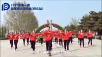 2017年太平洋保险晨操-121齐步走.mp4