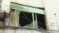 【拍客】浙江义乌一银行食堂煤气爆燃顶棚部分坠落 致1死4伤