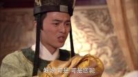 薛平贵与王宝钏(第01集)