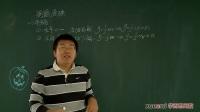 高中数学必修四_函数图像的伸缩.平移变换知识点