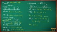 Bingo物理 选修3-5 一维碰撞的研究 动量守恒与能量的结合