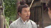 薛平贵与王宝钏(第02集)