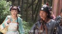 薛平贵与王宝钏(第03集)