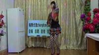 编舞优酷 zhanghongaaa 超高跟广场舞黄玫瑰93步教学版原创