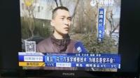 """[先睹为快]青岛市城阳区:""""学费""""还没有退换学生,""""学校""""依然正常招生办学,你怎么看?"""