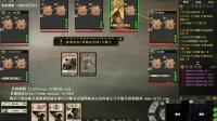 BBD解说三国杀国战 东吴群汉 国战追忆