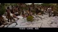 男子穿越到远古时代,看着孙子兵法领兵作战,结果最后还赢了!