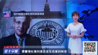 微交易西瑞云交易;2017年4月7日 金十早报