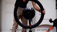 共享单车太辛苦?自行车秒变电动车,还带防碰瓷行车记录仪