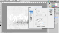 Photoshop平面设计 教程PS教程花边立体艺术文