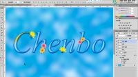 Photoshop平面设计 教程PS教程花朵文字的另类效果