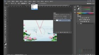 Photoshop平面设计 教程PS教程修补工具