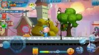猪猪侠 机甲王 亲子游戏 儿童游戏 益智游戏