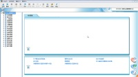 银河ERP演示版(11.9.9.9)--【GlaxySoft网络版】.avi