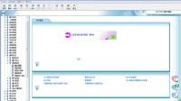 """银河ERP正式版(11.9.9.9)--国产ERP""""最优性价比""""第一品牌.avi"""