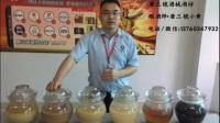 酿酒技术—各种粮食发酵工艺讲解——酿酒设备小黄