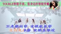 dj舞曲【不是钱的事】_韩国舞蹈.mp4