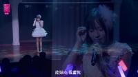 20170408 BEJ48 TEAM B《心的旅程》公演