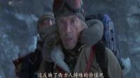 电影《垂直极限》2000年一部登山冒险片值得一看
