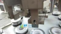 KPLG-80 全自动铝管灌装封尾机