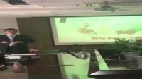 梁源峰-績效管理培訓視頻-2