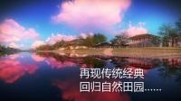 微BIM景观设计课程案例动画片段一
