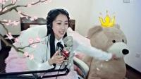 《日不落》演唱:花儿姑娘女高音 2016年4月