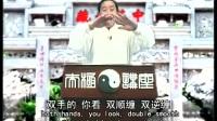 朱天才系列  太极拳讲座(三)_标清