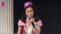 20170409 BEJ48 TEAM B《心的旅程》千秋乐公演(修复版)