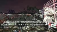 【拍客】南宁车祸救援视频首次曝光