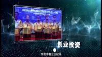 第六届大赛宣传片