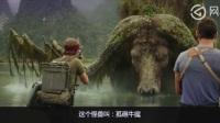 几分钟看怪兽电影《金刚:骷髅岛》,大猩猩守护神就是厉害