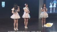 2017-03-16 SNH48 TeamSII公演MC剪辑