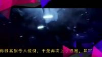 """刘亦菲演砸了?电影版的三生三世十里桃花 两位""""白浅上仙""""比美,脸红了谁?杨洋、赵又廷乐坏了"""