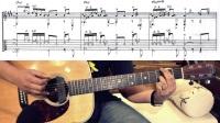押尾光太郎sundance(太陽のダンス)教学第二部分 武汉光谷吉他工作室