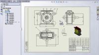 工程图教程2