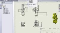 工程图教程1