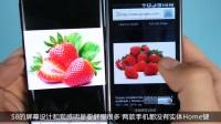 「手机测测测」三星S8 VS 第一代Galaxy S,7年的差距有多大 24