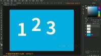 Photoshop基础教程视频全套第03课-移动工具