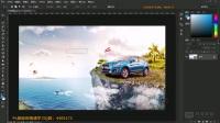 Photoshop基础教程视频全套第04课-矩形选框工具组