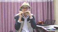 【太阳的后裔】always 复音口琴vintage 演奏C调