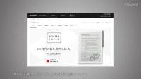 """爱行科技-「科技三分钟」高通反诉苹果公司""""五大罪状"""" 小米6发布时间确认"""