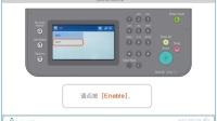 【富士施乐中国】 如何启用 Airprint - DocuPrint CM228 w
