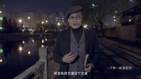 牡丹亭(三) 先有爱情 才有对象 20170417