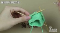 14-圈织变片织的方法_高清